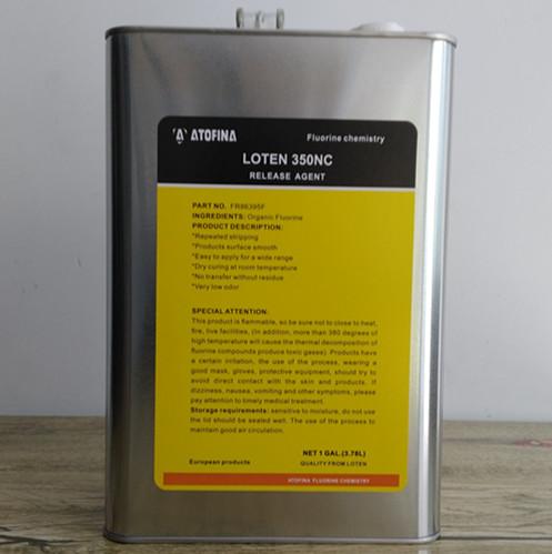 环氧树脂威廉希尔ios客户端350NC