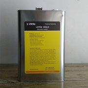 玻璃钢威廉希尔ios客户端WOLO-NC